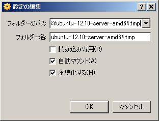 f:id:mokimokisan:20130121232937j:image