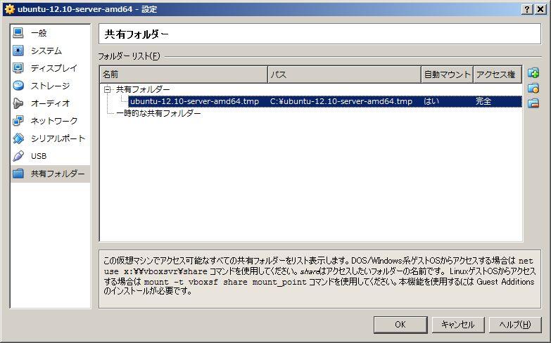 f:id:mokimokisan:20130121232938j:image