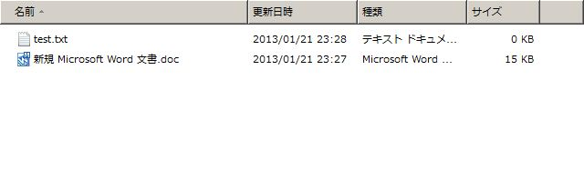 f:id:mokimokisan:20130121233311j:image