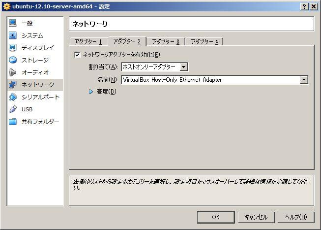f:id:mokimokisan:20130126235717j:image