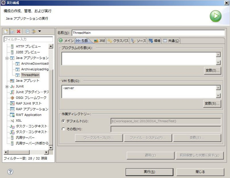 f:id:mokimokisan:20130315001112j:image