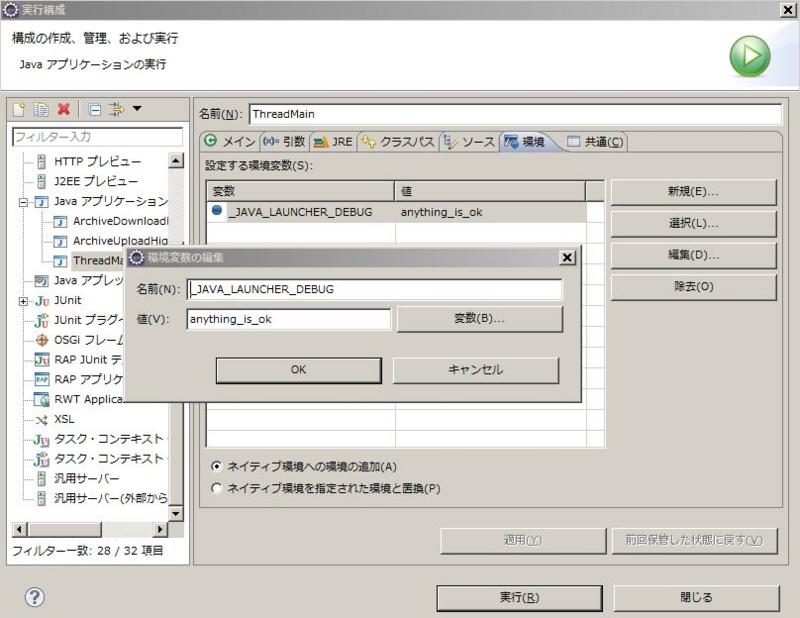f:id:mokimokisan:20130315001309j:image