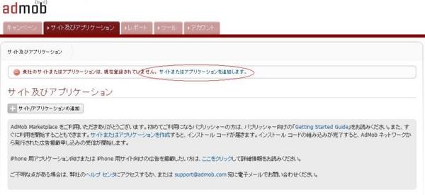 f:id:mokkouyou:20091128233944j:image