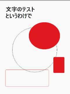 f:id:mokkouyou:20100113200014p:image