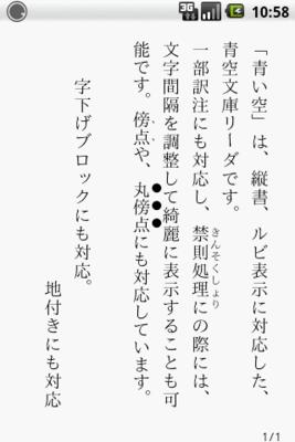 f:id:mokkouyou:20101220200835p:image