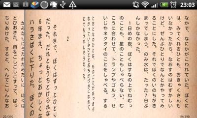 f:id:mokkouyou:20110825230516p:image