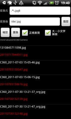 f:id:mokkouyou:20110829195655p:image