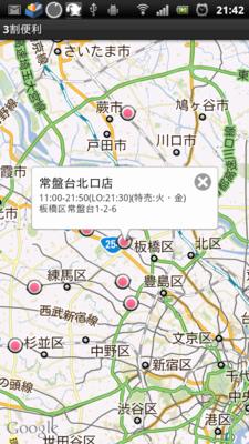 f:id:mokkouyou:20110926224834p:image