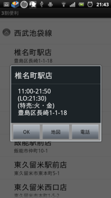 f:id:mokkouyou:20110926224835p:image
