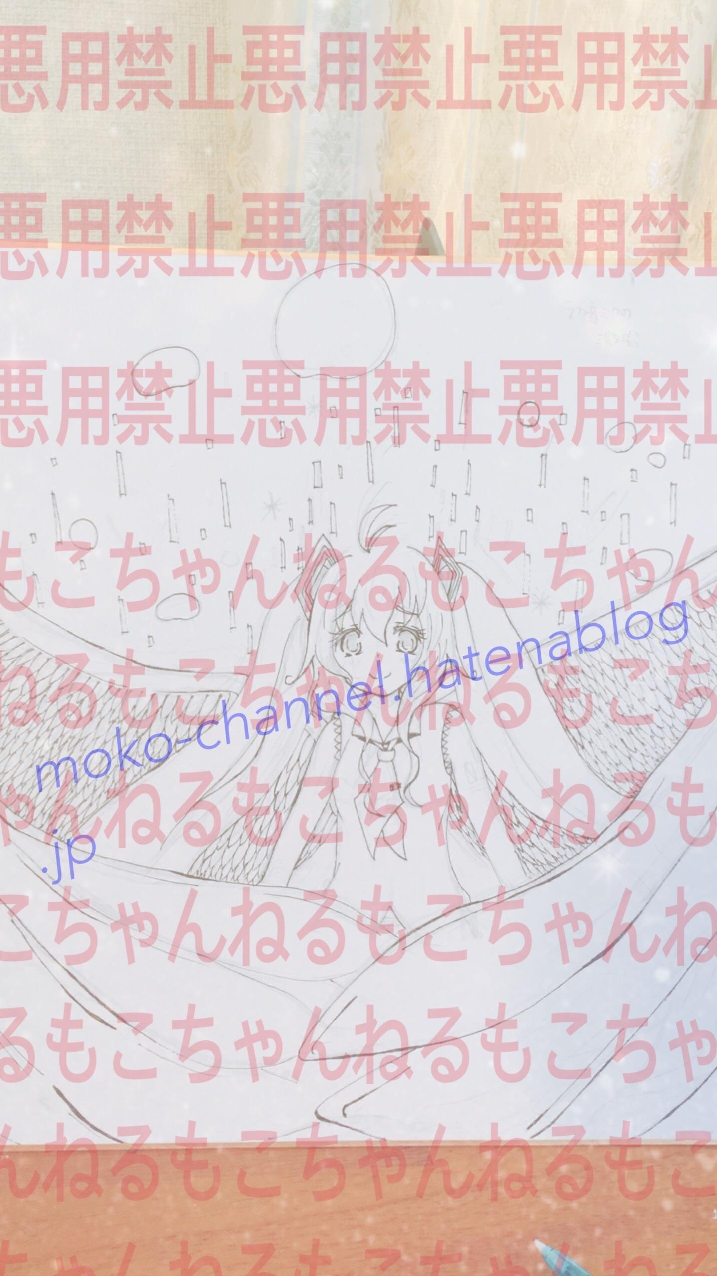 f:id:moko-channel:20180622073201j:image