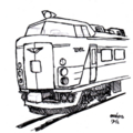 [ラクガキ][鉄道]エル特急っぽい