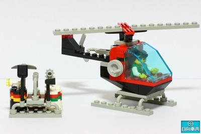 LEGO 6487 (1997)