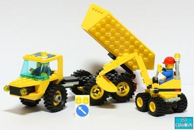LEGO 6581 (1996)