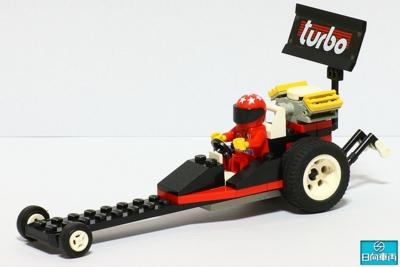 LEGO 6639 (1995)