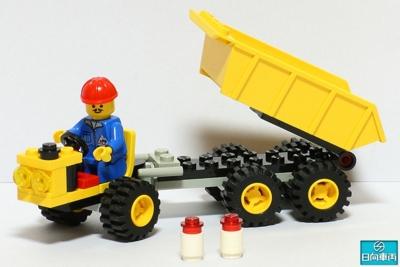 LEGO 6535 (1995)