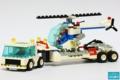 [legosystem]LEGO 6336 (1995)