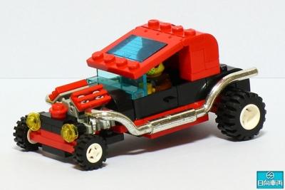 LEGO 6561 (1994)
