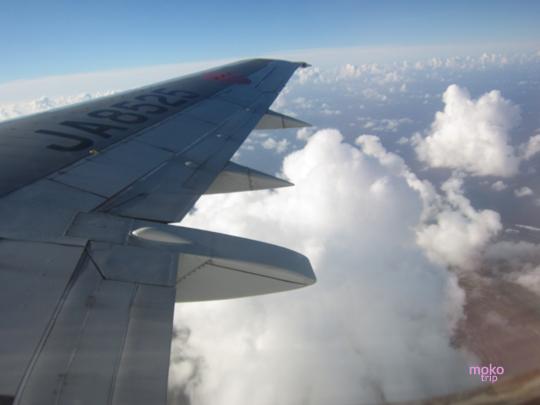 沖縄から大阪・関空経由でマレーシア・クアラルンプールへ
