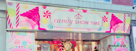 candy SHOW TIME