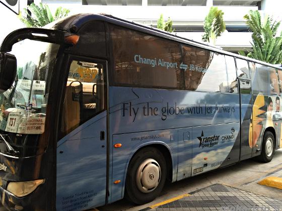 シンガポールチャンギ空港からJBへバスTS1