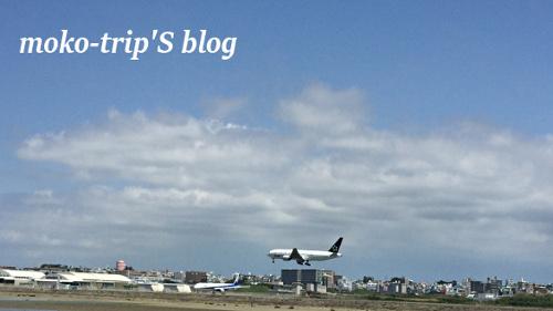 Okinawa airPlane