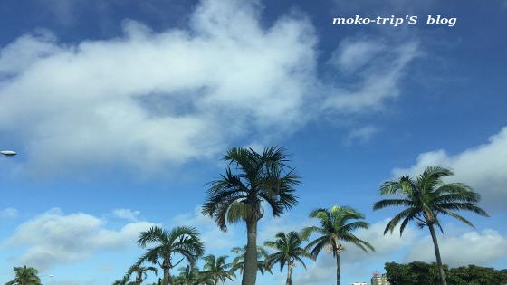 Olonawa sky
