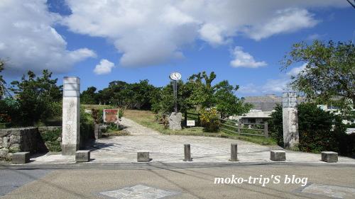 SakiyamaPark