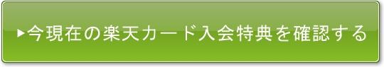 f:id:moko162:20180521152741j:plain