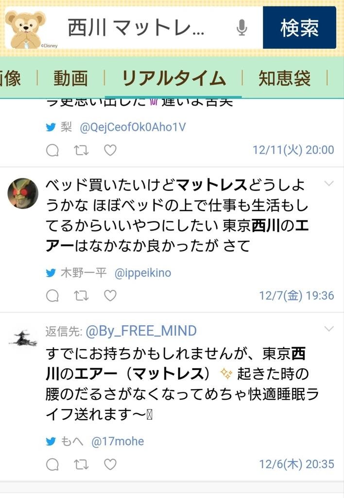 f:id:moko2moko2:20190105204851j:plain