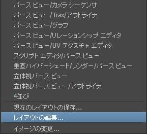 f:id:moko_03_25:20150308012523j:plain