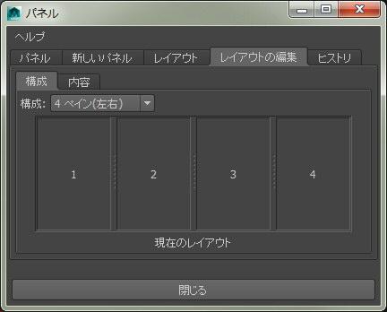 f:id:moko_03_25:20150308012552j:plain