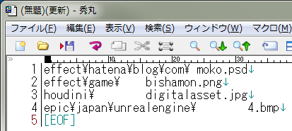 f:id:moko_03_25:20160823013323p:plain