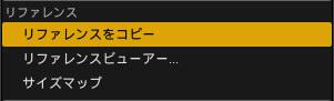 f:id:moko_03_25:20170807211352j:plain