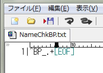 f:id:moko_03_25:20171206011700j:plain