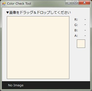 f:id:moko_03_25:20180506012212j:plain