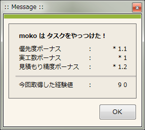 f:id:moko_03_25:20181228094002p:plain