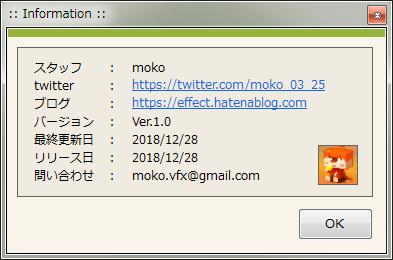 f:id:moko_03_25:20181228165834p:plain