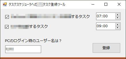 f:id:moko_03_25:20190618012949j:plain