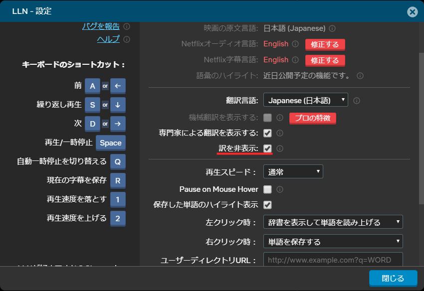 f:id:moko_03_25:20200404162247p:plain