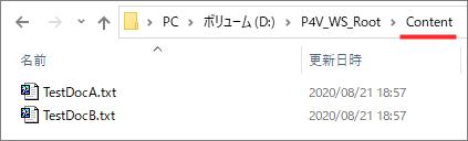 f:id:moko_03_25:20200821214303p:plain