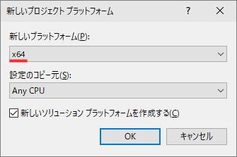 f:id:moko_03_25:20200901004306p:plain