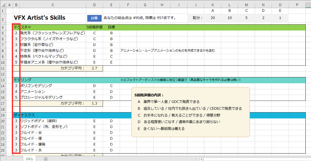 f:id:moko_03_25:20200928014806p:plain