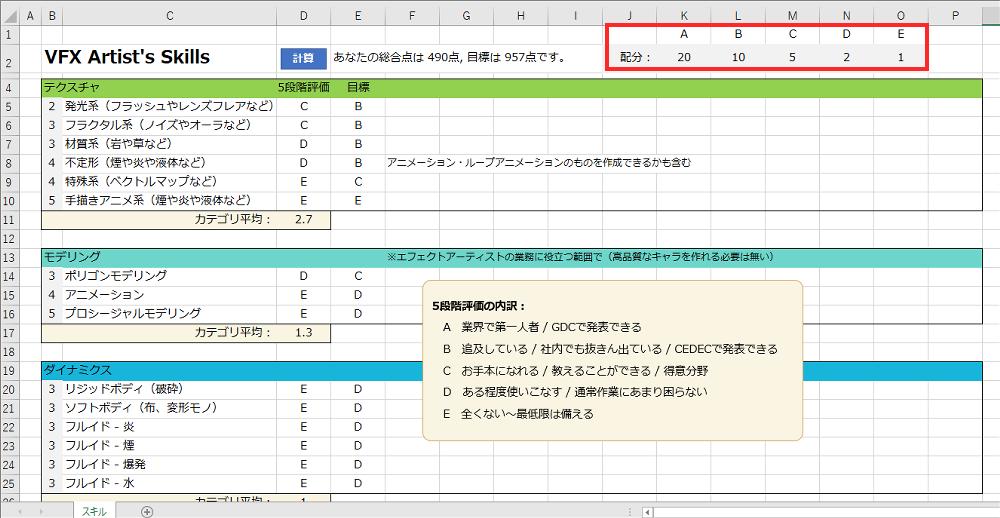 f:id:moko_03_25:20200928014817p:plain