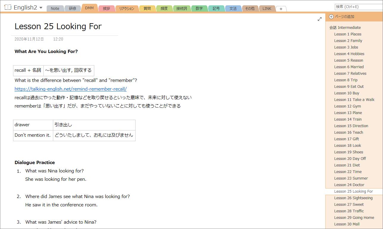 f:id:moko_03_25:20210116225132p:plain