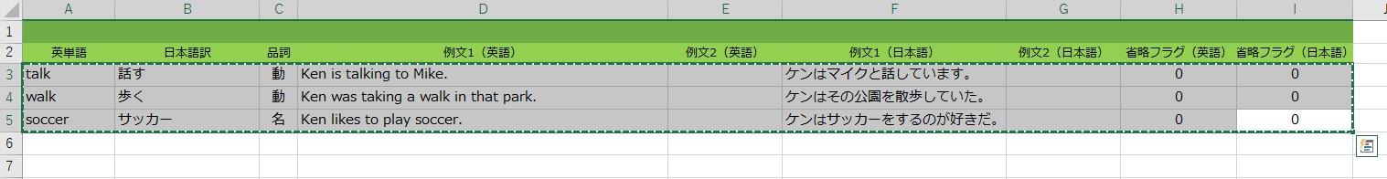 f:id:moko_03_25:20210207151444p:plain