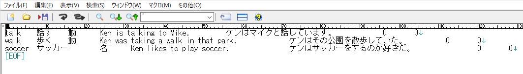 f:id:moko_03_25:20210207151553p:plain