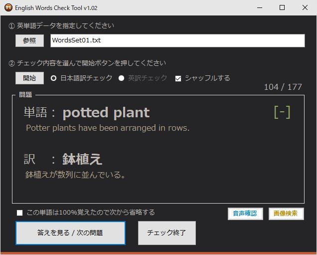 f:id:moko_03_25:20210207152547p:plain