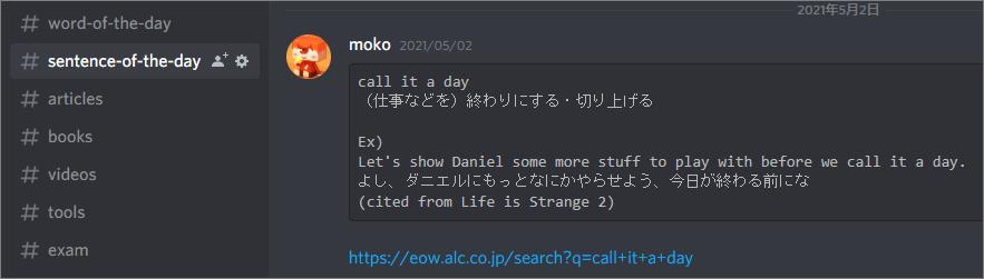 f:id:moko_03_25:20210508155729p:plain