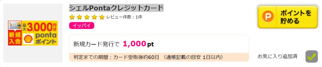 f:id:mokokun123:20170212101143p:plain