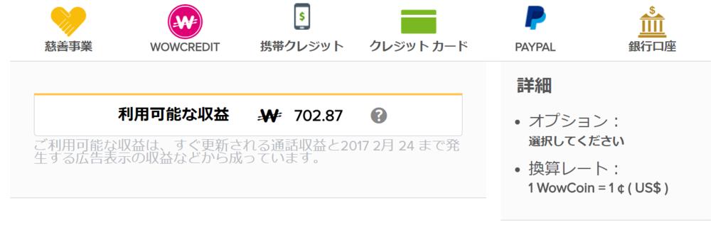 f:id:mokokun123:20170426133538p:plain